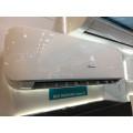 Cплит-система Hisense NEO Premium Classic A AS-18HR4SMATG015*