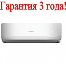 Сплит-система Kentatsu RIO inverter KSGR26HZAN1/KSRR26HZAN1 в Оренбурге по самым привлекательным ценам